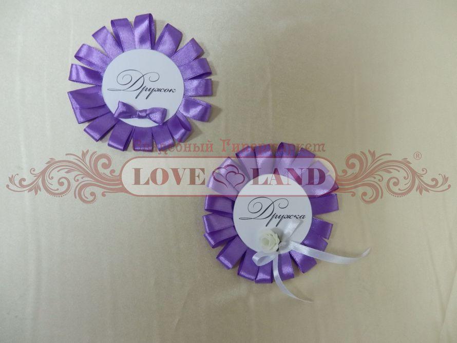 Значки на свадьбу для дружка и дружки своими руками