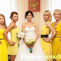 букет невесты из фрезии и лизиантуса, букет свидетельницы из ромашек