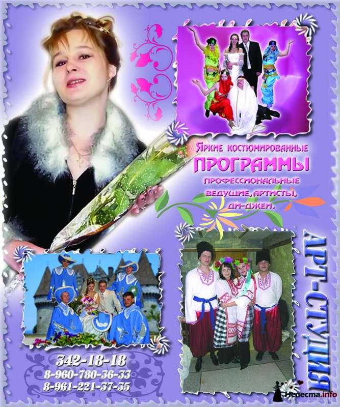 Фото 106878 в коллекции Мои фотографии - Ведущая  Толикова Оксана