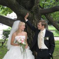 Виктор и Мария(Дерево любви)