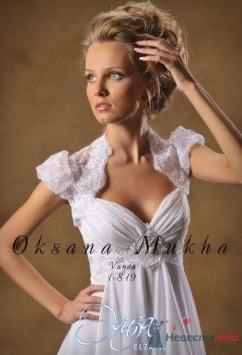 Фото 14267 в коллекции платье - Теша