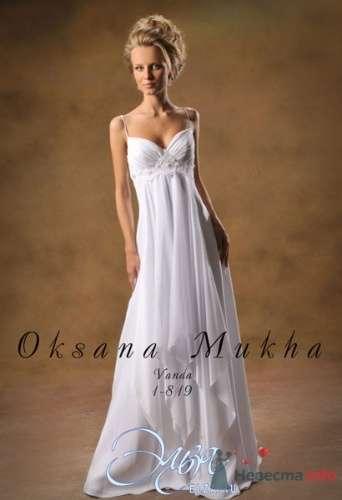 Фото 14268 в коллекции платье - Теша