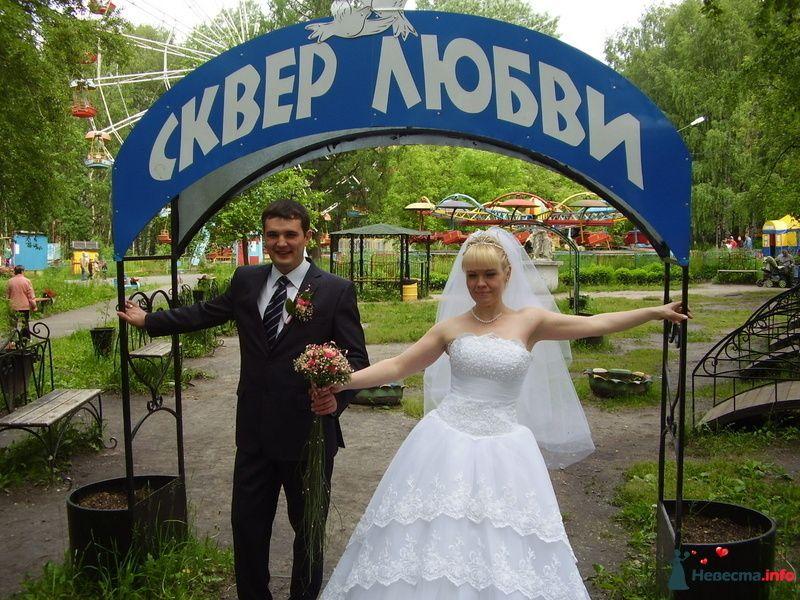Фото 111397 в коллекции Свадьба - Маруська84