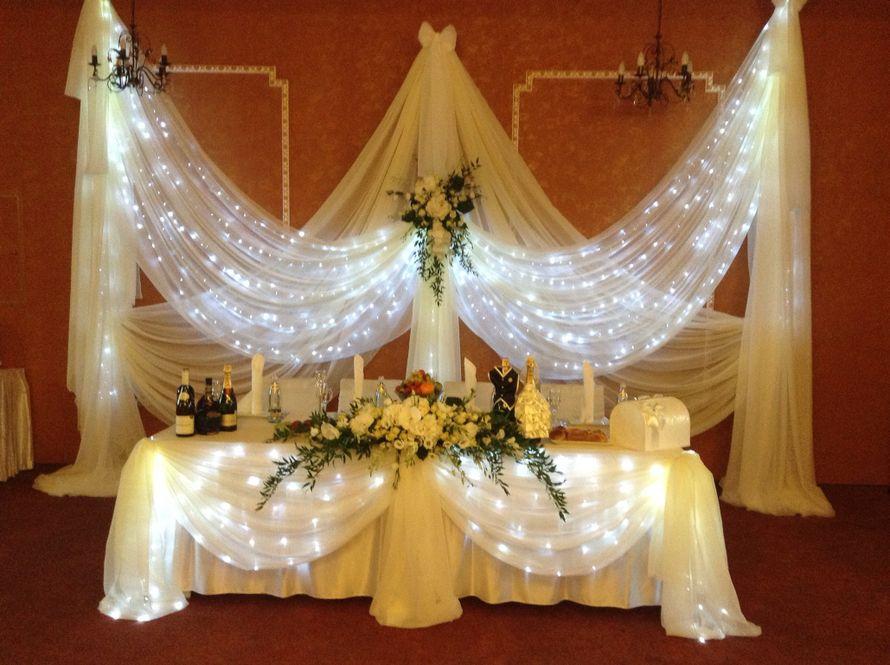 Свадебный президиум. - фото 1424809 Шарм - оформление шарами и тканями