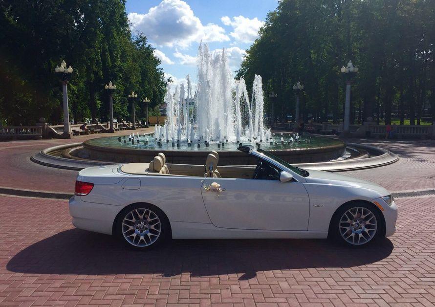 авто на свадьбу от  - фото 6254607 Компания AvtoLimo - аренда авто