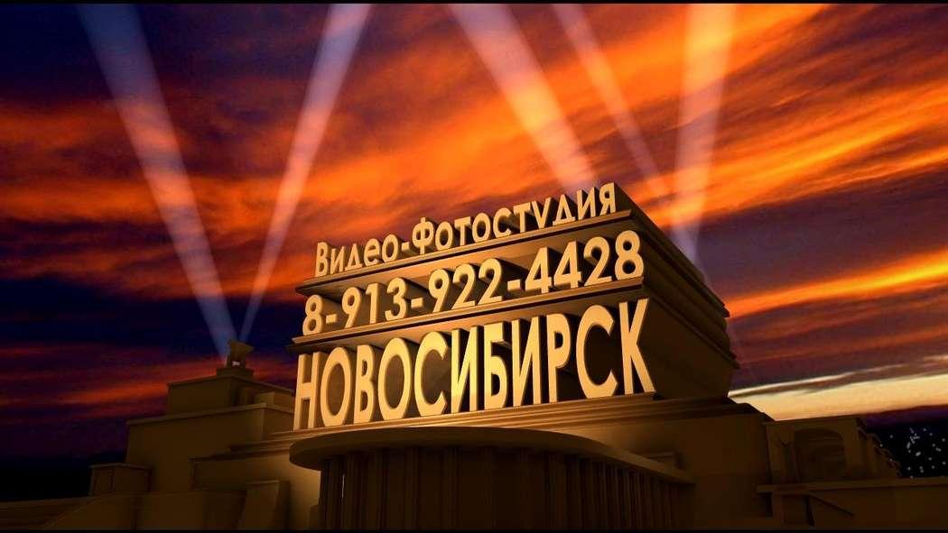 """Фото 8315330 в коллекции Портфолио - Портал """"Свадебный Атлас"""""""