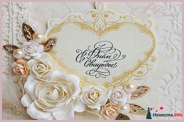 Поздравление с бракосочетанием для невесты фото 118