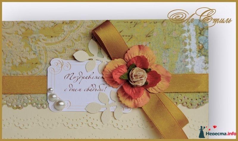 """Открытка """"ПОЗДРАВЛЯЕМ С ДНЕМ СВАДЬБЫ"""" - фото 109912 Ля Стиль - цветы и подарки"""