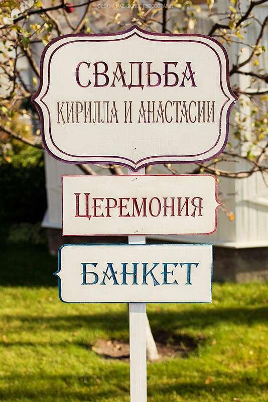 """Фото 1052747 в коллекции Мои фотографии - Загородный комплекс """"Бабушкин Сад"""""""