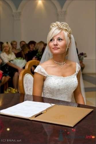 Фото 9483 в коллекции Оля и Володя - Свадебный фотограф Ерофей Петухов