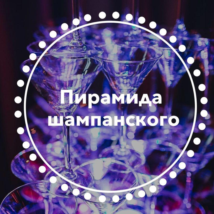 Фото 14309382 в коллекции Портфолио - MegaBarShow - бармен шоу