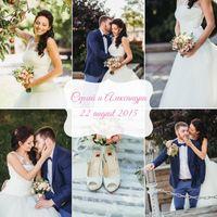 Свадьба моих друзей!