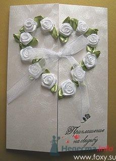 Сердце из белых роз