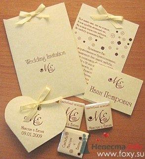 Комплект - фото 12285 Foxysu - приглашения на свадьбу