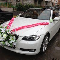 Белый кабриолет BMW для незабываемой свадьбы!