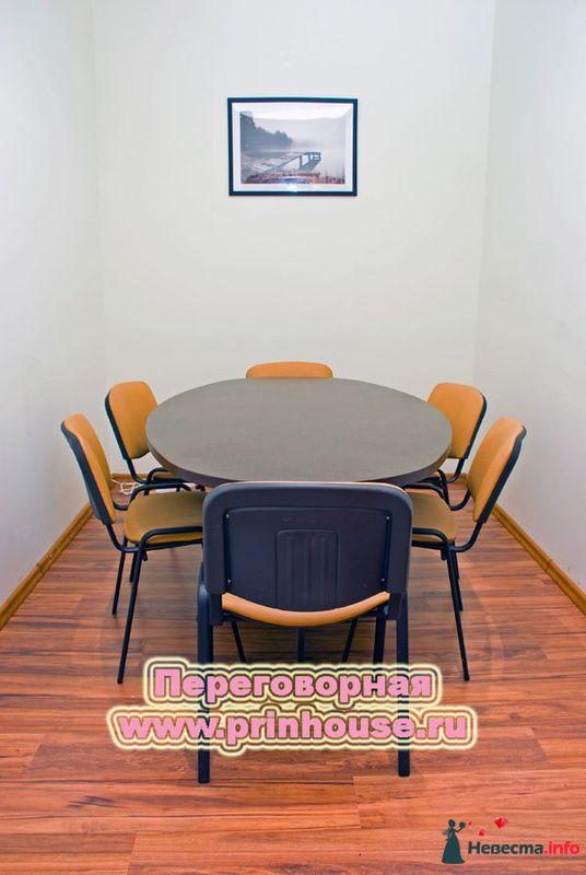 Фото 121358 в коллекции О нашем офисе - Невеста01