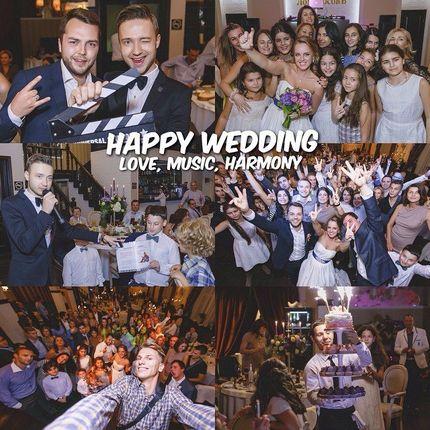 Проведение свадьбы + Dj, 5-6 часов