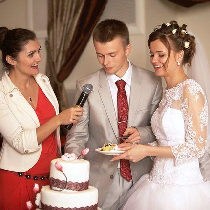 Проведение свадьбы + Dj, 5 часов