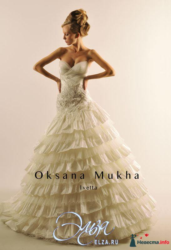 Фото 124187 в коллекции невеста - OlimpiyaRose