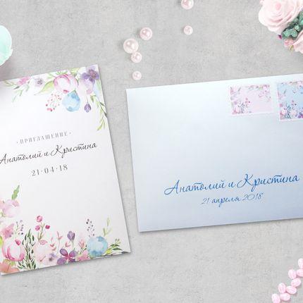 Свадебное приглашение Арт. 0057