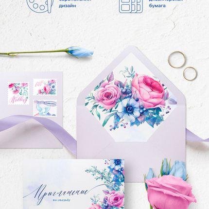 Приглашения Blue rose - комплект 10 шт.