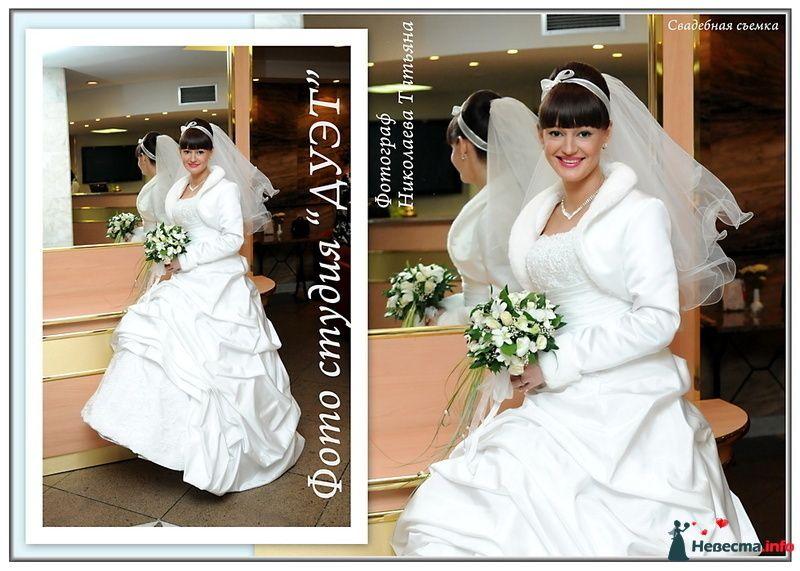 Свадьба и свадебные фотокниги - фото 126213 Свадебный фотограф Николаева Татьяна