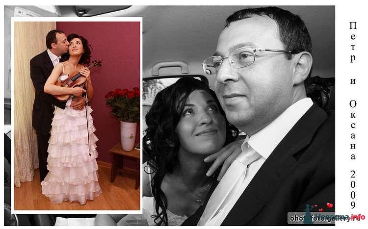 Свадьба  - фото 126221 Свадебный фотограф Николаева Татьяна
