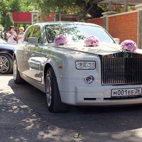 Автомобиль на свадьбу, Ессентуки