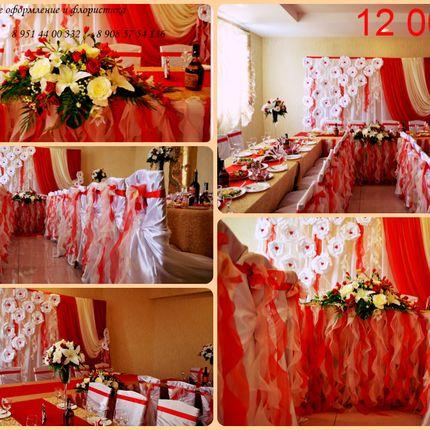 Свадебное оформление красно-бежевое