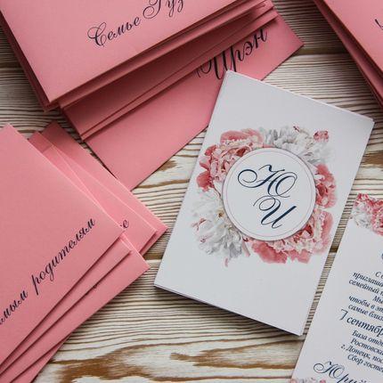 """Свадебное приглашение """"Розовые пионы"""", 1 шт"""