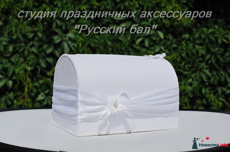 Фото 128898 в коллекции Мои фотографии - Невеста01