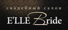 ELLE Bride - фото 1256039 ELLE Bride - свадебный салон