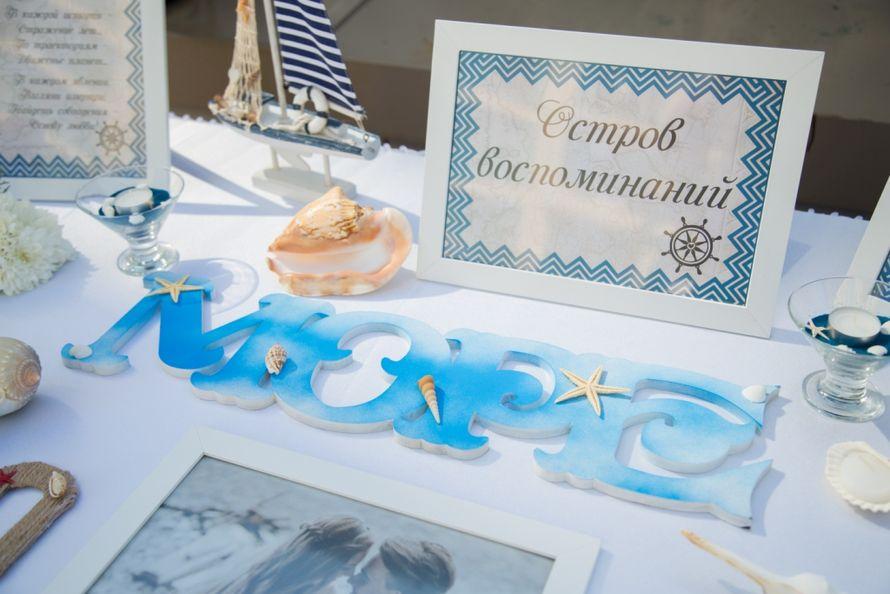 Гости, морской стиль открыток на свадьбу