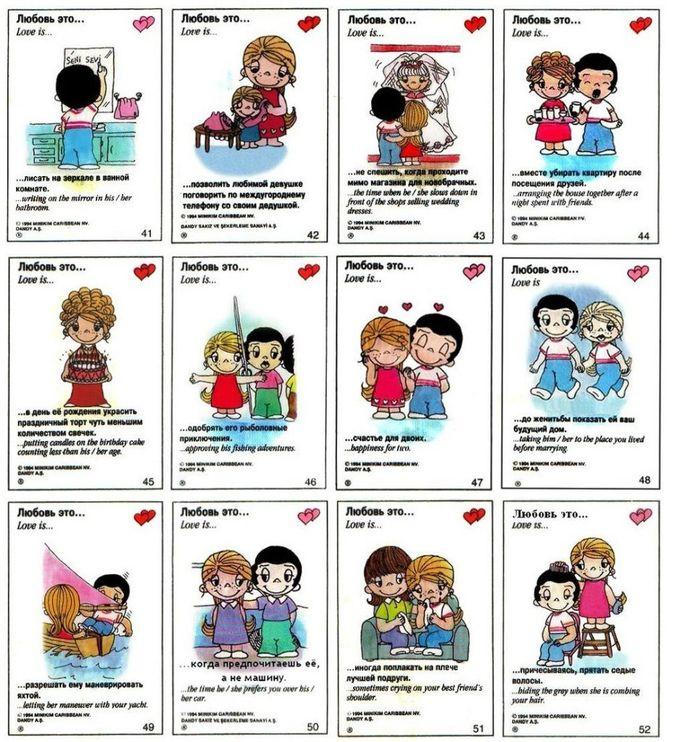 Подарок для любимого ко дню валентина 18