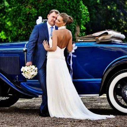 Ведущая, тамада на свадьбу