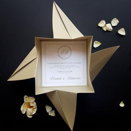 Свадебные приглашения, арт.3