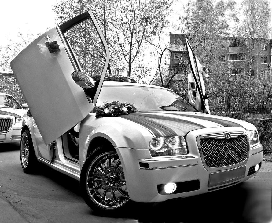 Аренда кортежа Chrysler 300C