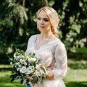 Букет невесты Дарьи из гвоздики Грин Триг, эрингиума, эустомы и зелени