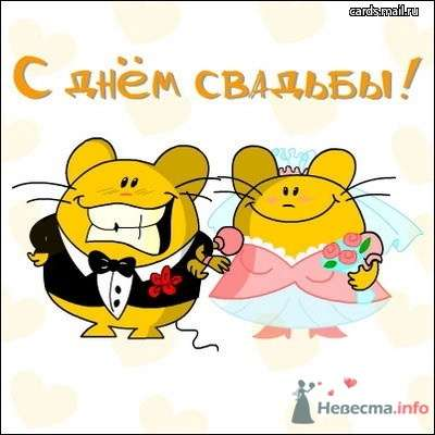 Фото 21363 в коллекции Мои фотографии - vredinka