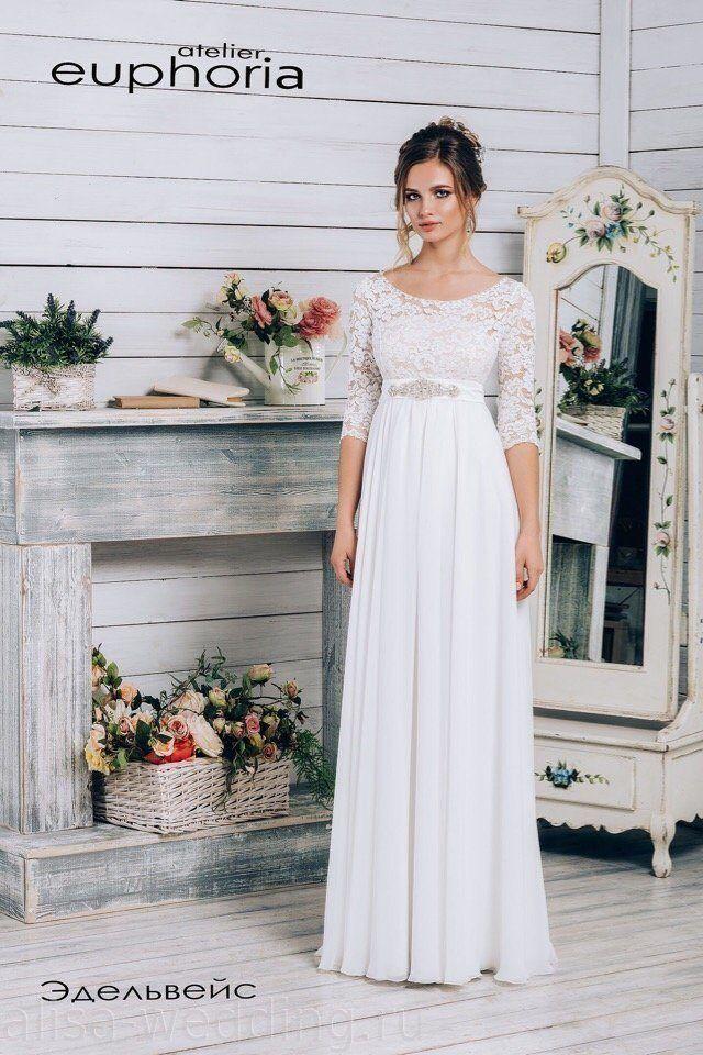 """Платье """"Аделина"""""""