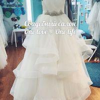 Свадебное платье Kelen Наличие уточняйте♡