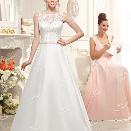 Свадебное платье To be bride А565