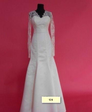 Аренда свадебного платья - модель А879