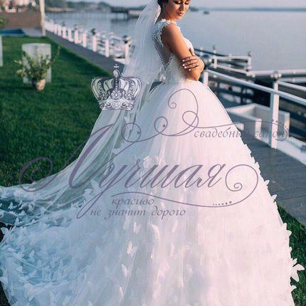Свадебное платье со шлейфом бабочки А1304