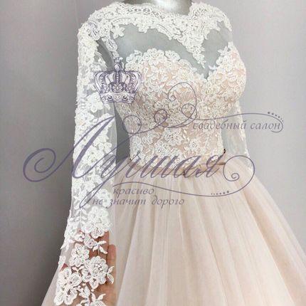 Свадебное платье пышное А1308