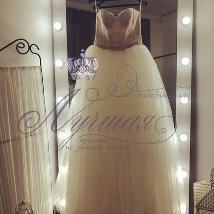 Свадебное платье пышное А1325