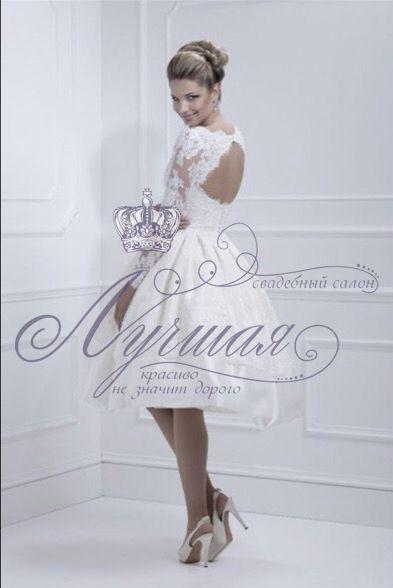 Свадебное платье короткое А1368