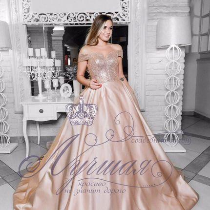 Свадебное платье со шлейфом А1378