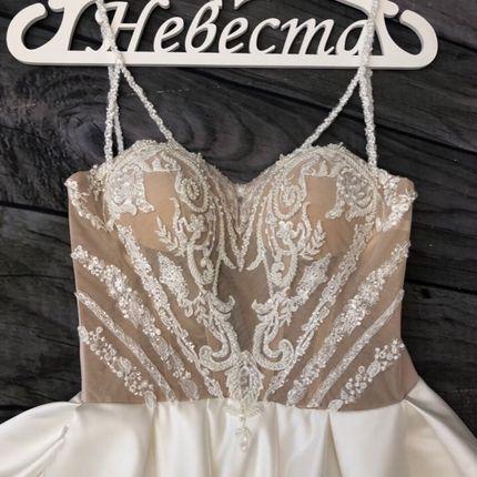 Платье длинное А1550