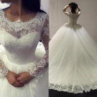 Свадебное платье А1906. Продажа 24.500 руб. Прокат свадебных и вечерних платьев от 1.900 руб. до 14.500 руб. Есть отдельно ряд платьев для проката!